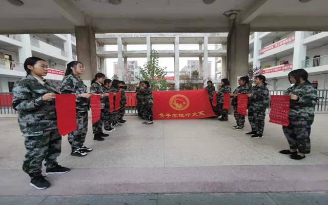 宿迁科技学校女子中文系举行考前动员大会