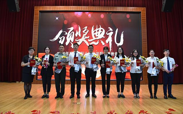 总结经验,再创辉煌—宿迁科技学校基础教育学院举行表彰大会